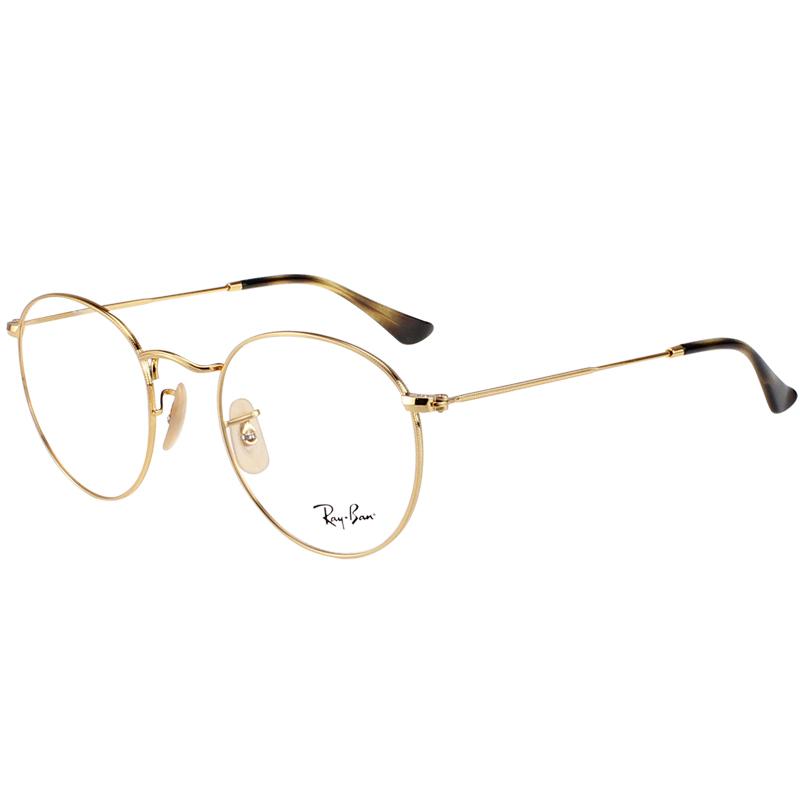 【酷定吧】RayBan雷朋复古男女金属古典文艺圆框近视眼镜定制RB6418D(送黛玛诗超发水膜高清镜片)