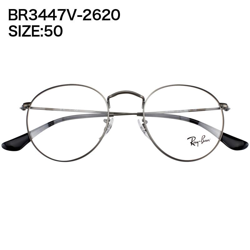 【酷定吧】Rayban雷朋复古文艺男女款圆形金属近视眼镜定制RB3447V(送黛玛诗超发水膜高清镜片)