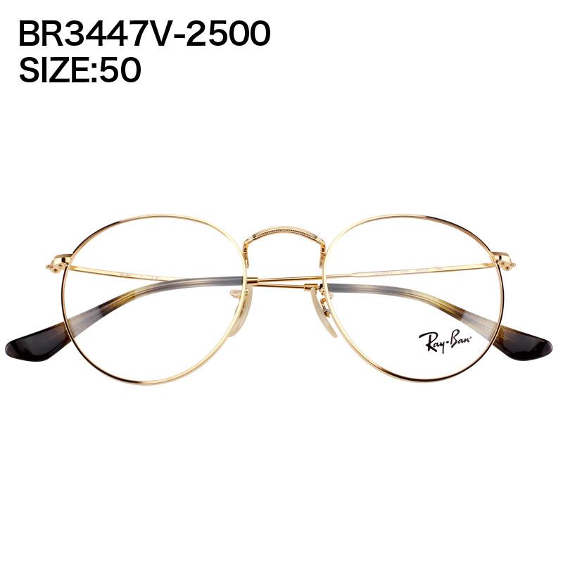 【酷定吧】Rayban雷朋复古文艺男女款圆形金属近视眼镜定制RB3447V(送黛玛诗超发水膜防蓝光镜片)