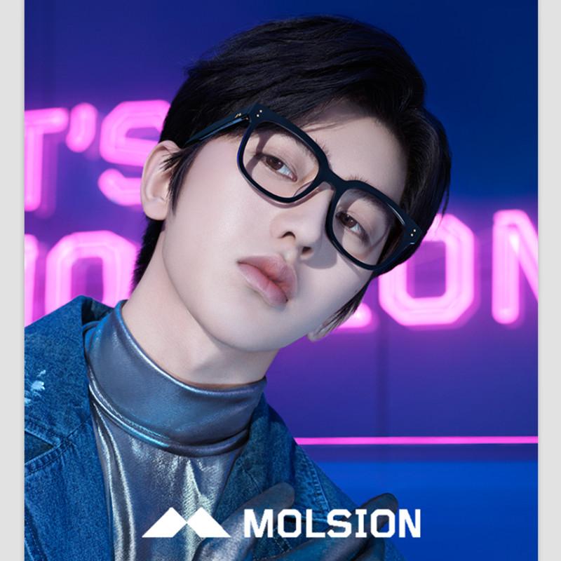 【酷定吧】陌森近视眼镜男女新款蔡徐坤眼镜架板材光学架MJ3016(送黛玛诗超发水膜高清镜片)