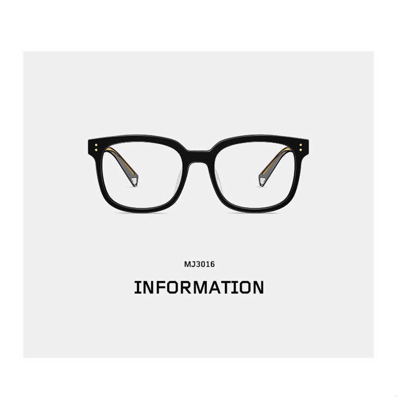 【酷定吧】陌森近视眼镜男女新款蔡徐坤眼镜架板材光学架MJ3016(送黛玛诗超发水膜防蓝光镜片)