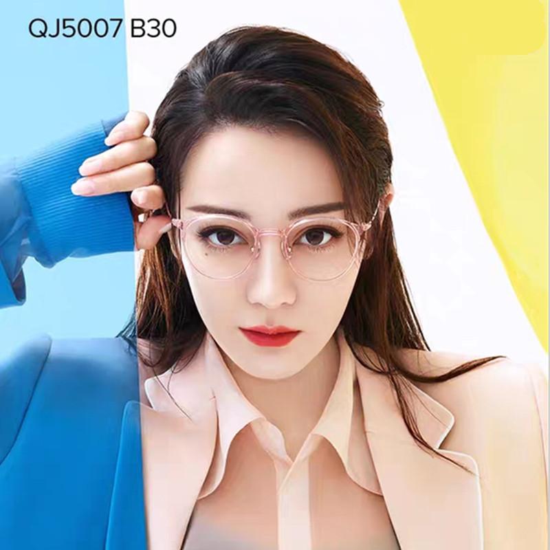 【酷定吧】QINA亓那新款透明眼镜框可配度数光学镜轻便TR钛腿镜架男女QJ5007(送黛玛诗超发水膜高清镜片)