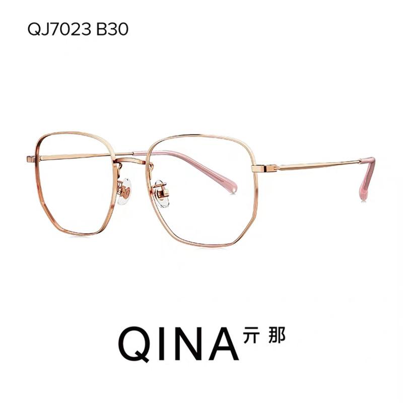 【酷定吧】QINA亓那光学镜可配度数近视眼镜框不规则个性镜架轻便钛腿QJ7023(送黛玛诗超发水膜高清镜片)