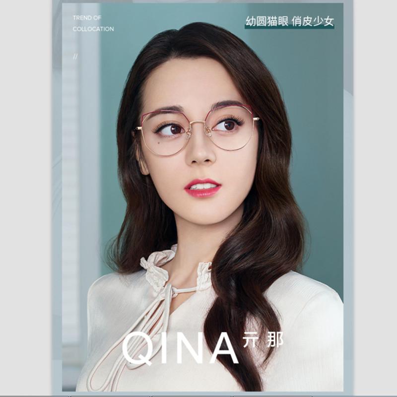 【酷定吧】QINA亓那迪丽热巴同款猫眼镜框架个性近视眼镜女士QJ7053(送黛玛诗超发水膜高清镜片)