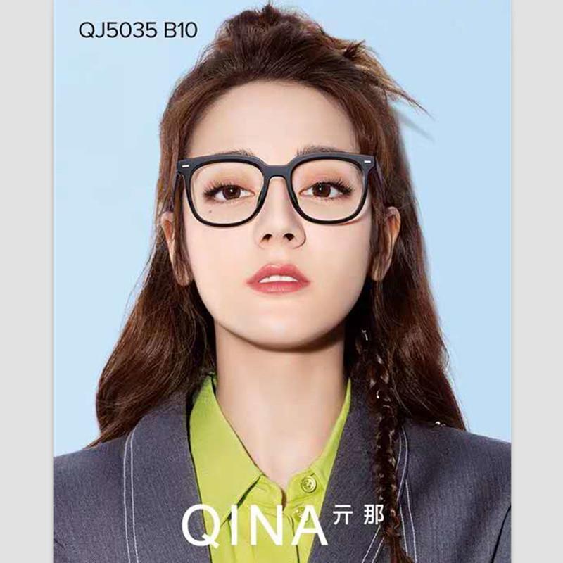 【酷定吧】亓那QINA2020新款光学镜热巴同款板材近视眼镜框架潮流透色QJ5035(送黛玛诗超发水膜高清镜片)
