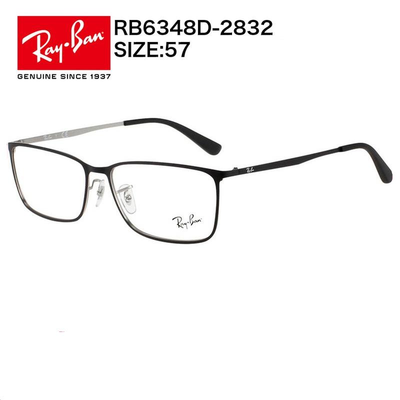 【酷定吧】Rayban雷朋金属潮流男女商务全框近视眼镜定制RB6348D(依视路钻晶A4单光镜片)