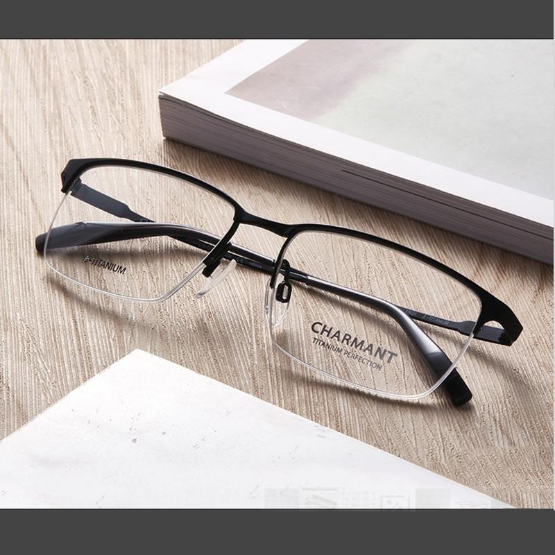 【酷定吧】CHARMANT夏蒙β钛材眼镜架男士商务半框光学近视眼镜镜框 CH10351(送蔡司1.50A系列镜片)