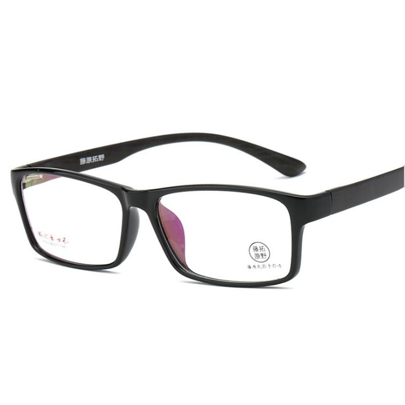 【酷定吧】0190 TR90方框男女通用近视眼镜定制(送1.56黛玛诗超发水膜镜片)