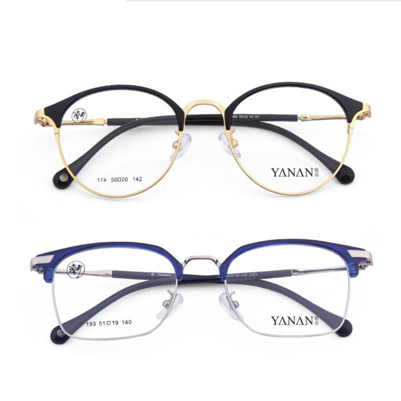 【酷定吧】0192 TR90韩版文艺复古近视眼镜定制(含黛玛诗1.56超发水防蓝光镜片)