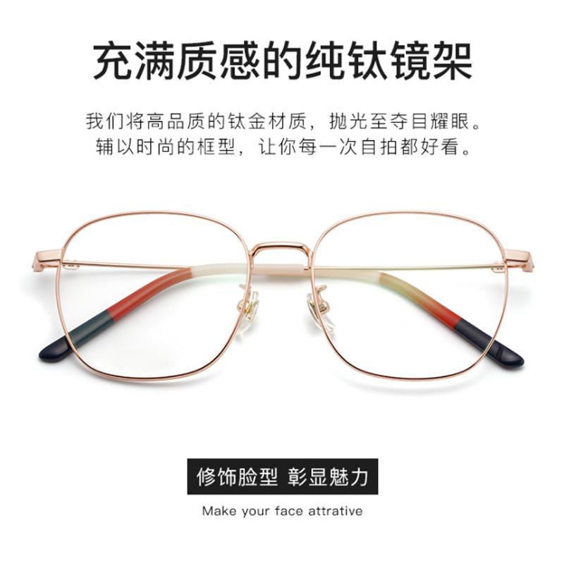 【酷定吧】0196 复古纯钛肖战同款圆框近视眼镜定制(依视路钻晶A+单光镜片)