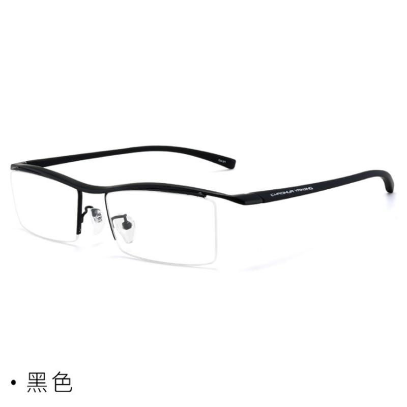 【酷定吧】0200 超轻纯钛男款半框近视眼镜定制(蔡司A系列®单光镜片)