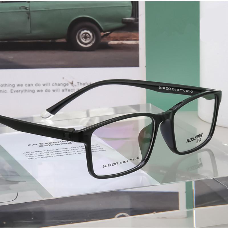 酷定吧】0202超轻超柔TR90全框无螺丝近视眼镜定制(含品牌镜片)