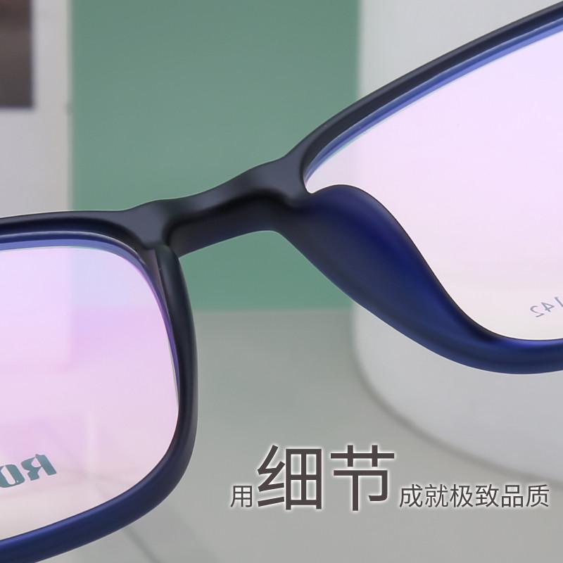 【酷定吧】0203超轻超柔TR90全框无螺丝近视眼镜定制(含品牌镜片)