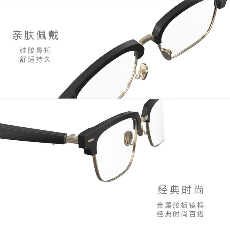 【酷定吧】0219 跨境爆品TWS触听智能蓝牙近视眼镜定制(送明月非球面镜片)