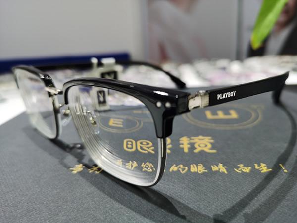 渐进多焦点眼镜佩戴方法
