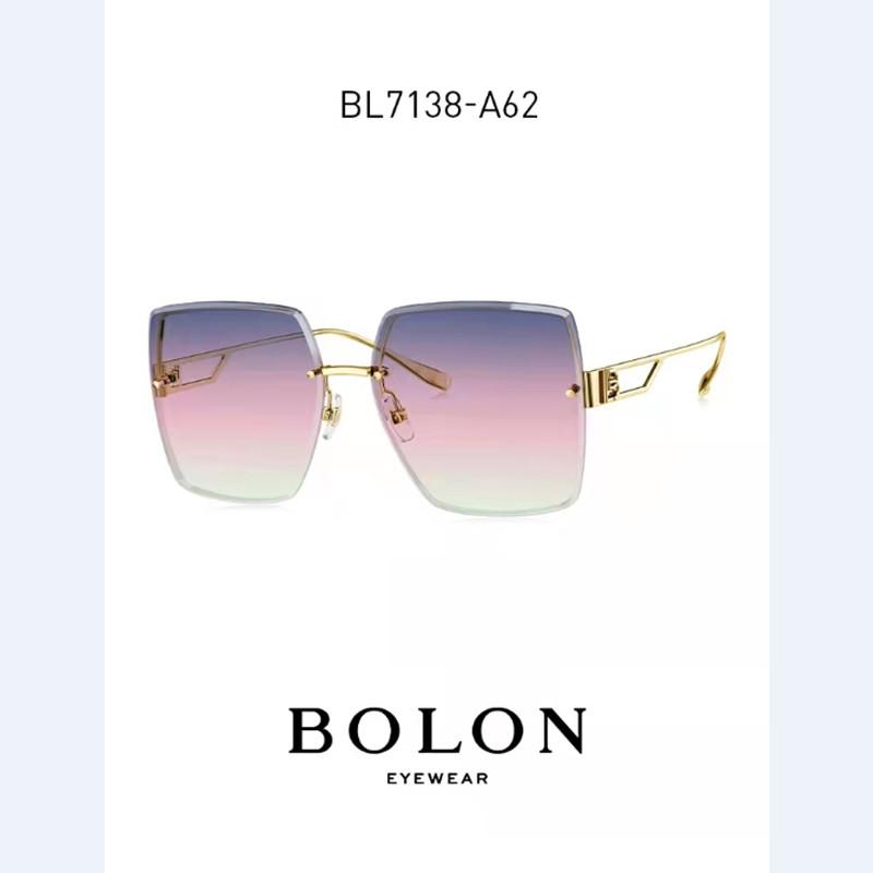 【酷定吧】暴龙眼镜杨幂官宣首发2021年新款太阳镜不规则大框墨镜BL7138