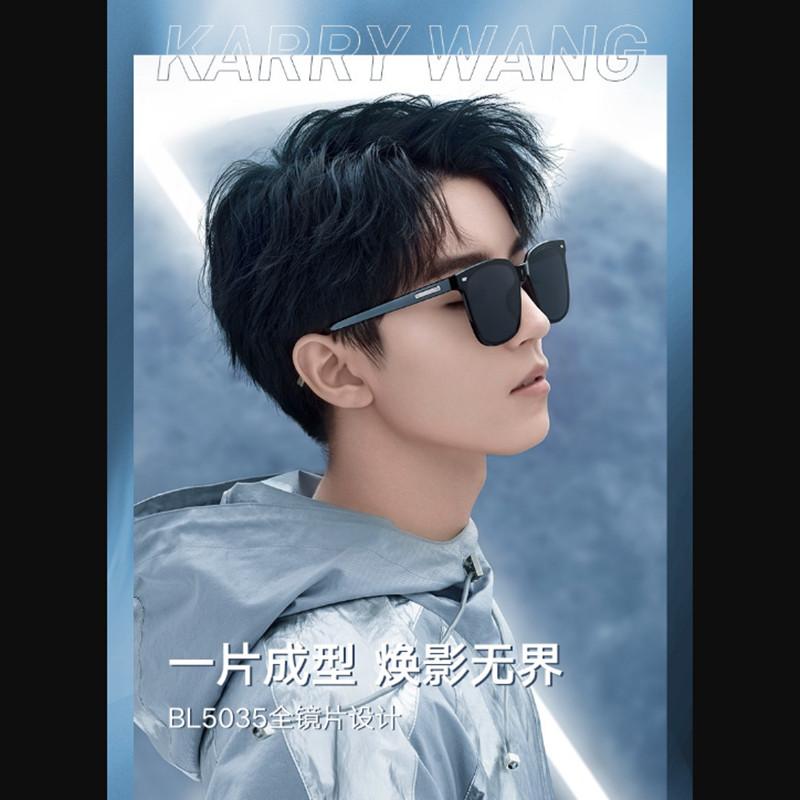 【酷定吧】BOLON暴龙太阳镜 王俊凯演唱会无字版墨镜眼镜男女BL5035